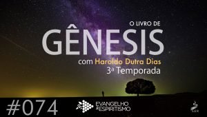 genesis.74 1