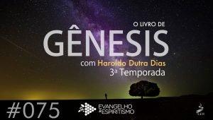 genesis.75 3