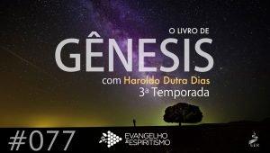 genesis.077 3