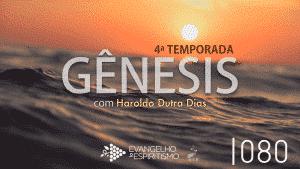 080.genesis.jpg 3