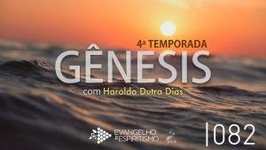 genesis.082 3