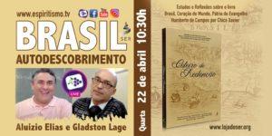 Brasil.Aluizio.Gladston.1024x512 3