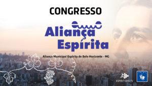 AME BH - Aliança Municipal Espírita de Belo Horizonte 16