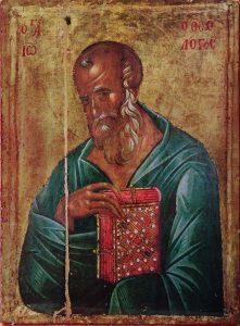 São João Evangelista 3
