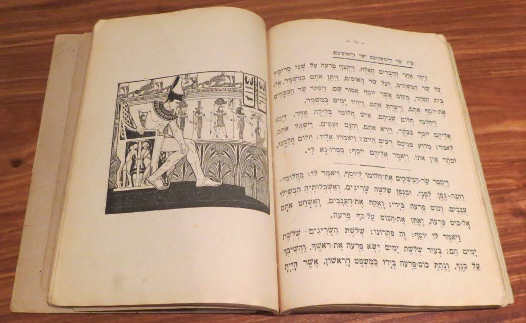 Livro do Êxodo 1